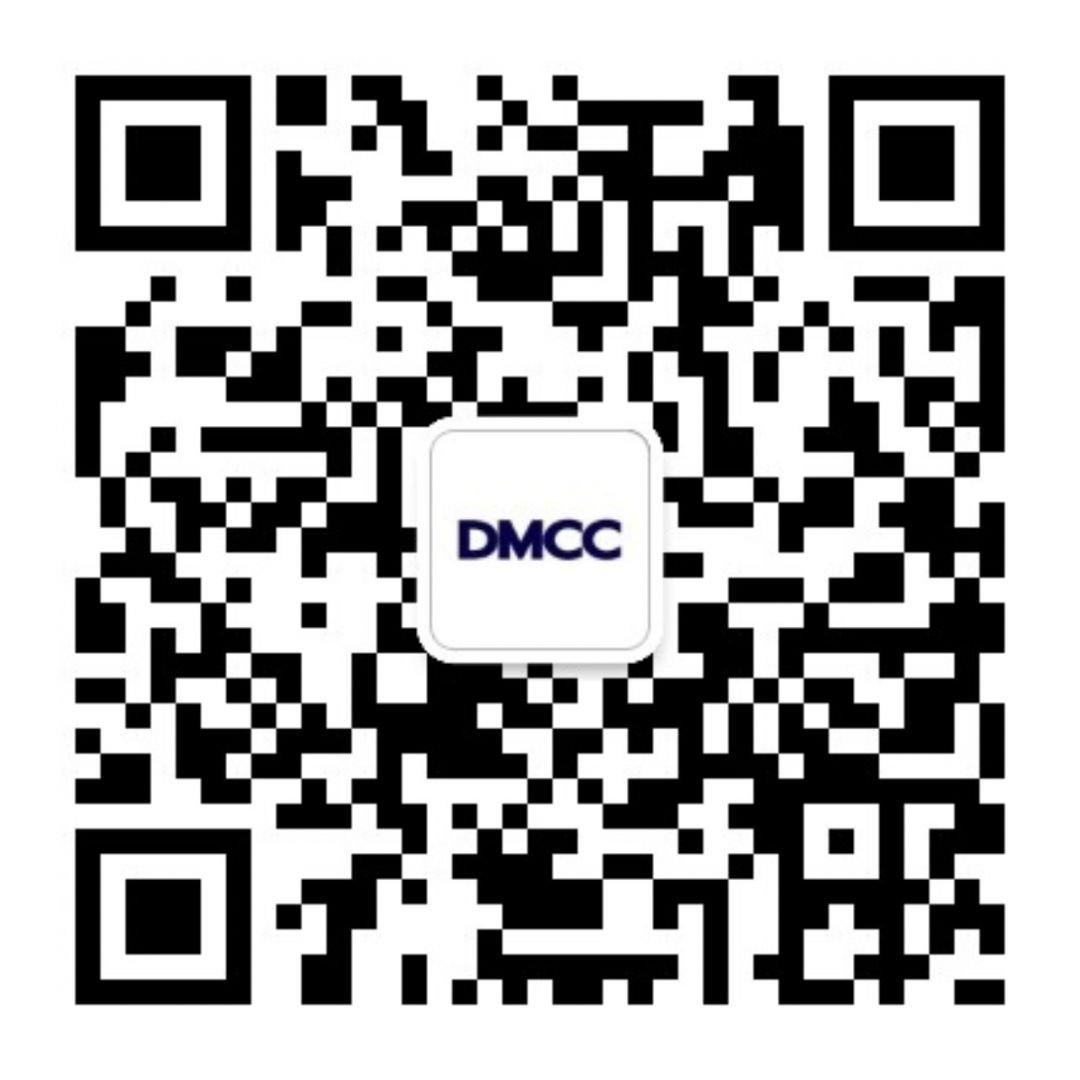 DMCC Wechat QR Code